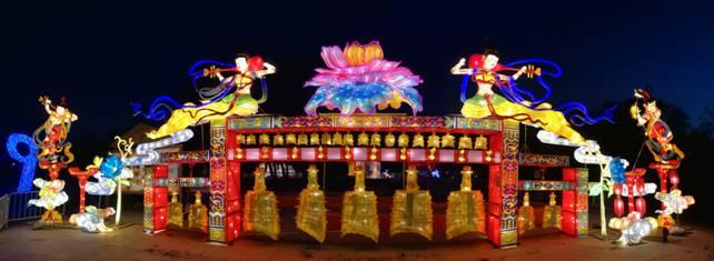 2019沈阳国际文化彩灯节2月1日在世博园开幕
