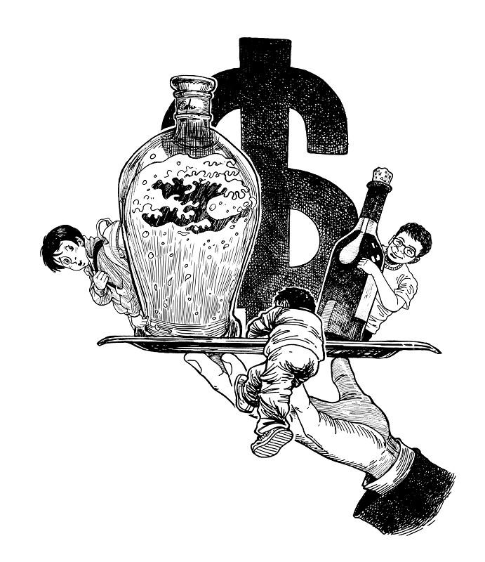 仨初中生聚餐喝了五斤多初中郑州白酒所实验班有哪图片