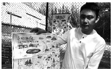 他手绘沈阳文旅地图 让你爱上这座城