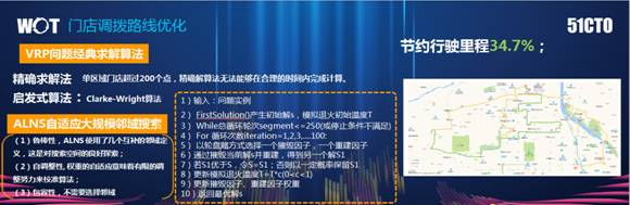 D://豆芽/sn17092218/picRec/201906/PCIM20190626T153530339Z5.png