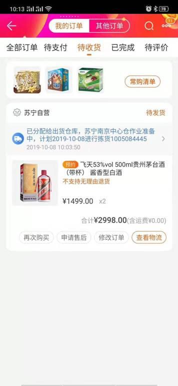 D:\搜狗高速下载\391084457.jpg