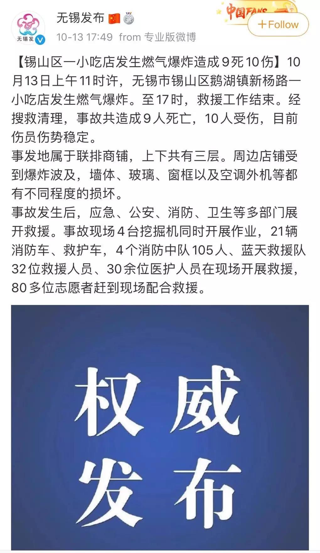 http://www.weixinrensheng.com/meishi/877234.html