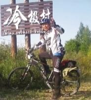 骑行的魅力 眼肌重症肌无力患者老刘 骑行10年行程15万公里